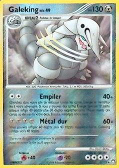 Galeking Metal Tr 233 Sors Myst 233 Rieux Cartes Pokemon 224 Vendre Version Imprimable